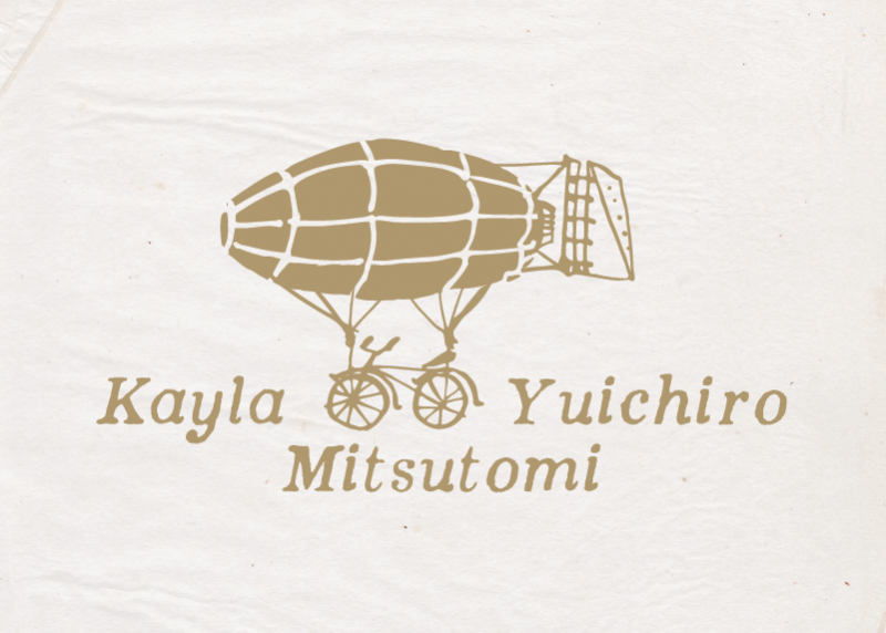 Personalized Vintage Adventure Notecard