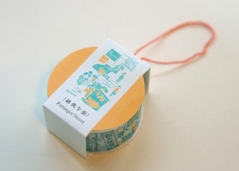 Pottinger Street - Washi Tape