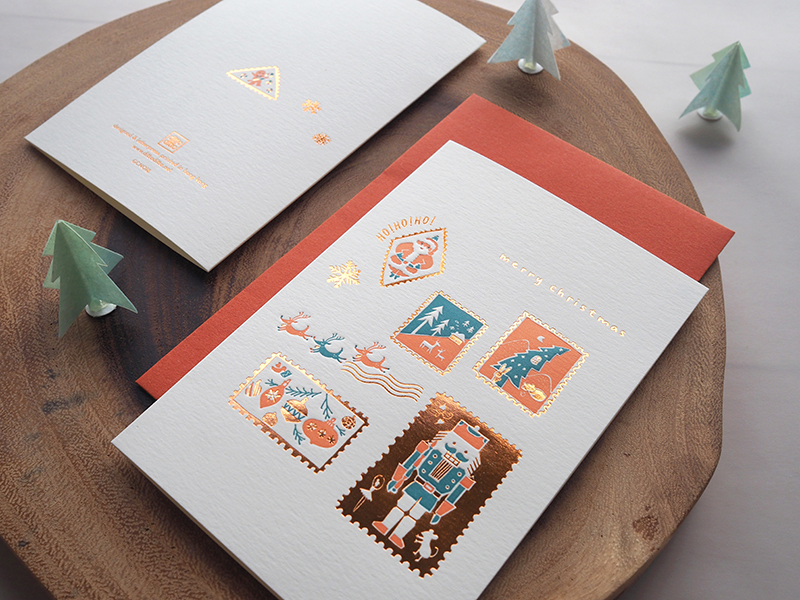 Letterpress Xmas Card - Christmas Stamp