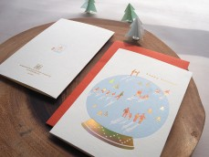 Letterpress Xmas Card - Christmas Globe