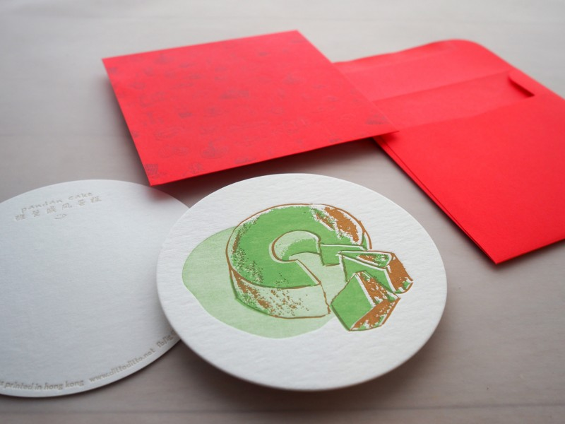 Letterpress Food Notecard - Pandan Cake