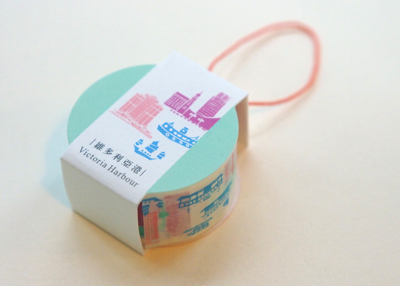 Victoria Harbour - Washi Tape