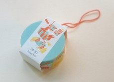 Bing Sut - Washi Tape
